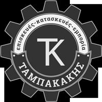tampakakis-logo